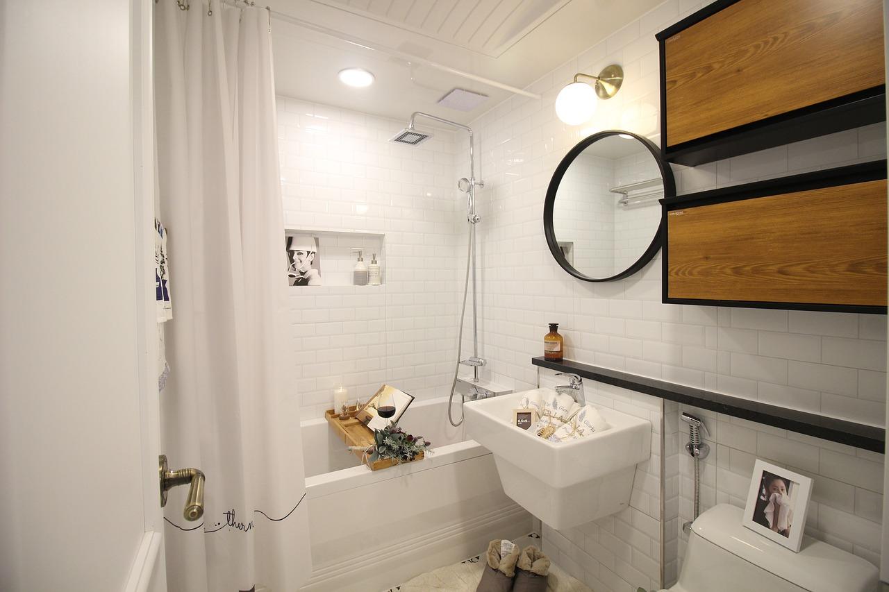 Bad Badezimmer Dusche Toilett