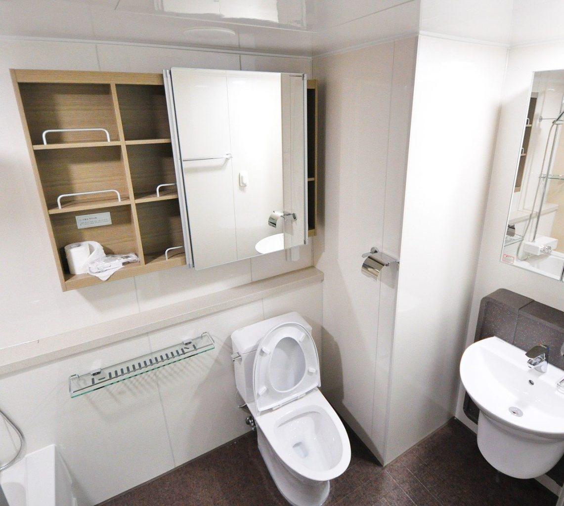 Badezimmer Bad Gästebad Heizung